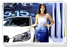参加国际车展的URV
