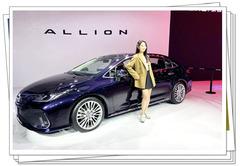 【车展撩新车】2020广州车展,全球首发人气最旺的A+级家用轿车