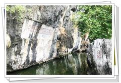 【比心中国】打卡广东肇庆七星岩
