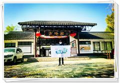 【霸王游】上海的露天博物馆—方塔园