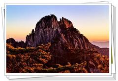 【说走就走的旅行3】黄山的日落与日出----犹如仙境般的景色展现