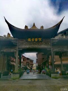 贵州古镇游