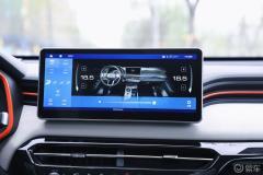 #每日一帖# 哈弗赤兔这款车的中控屏幕还是非常可玩性高!并带有触屏震动反馈,空调