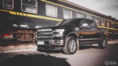 国王与牧场 -- Ford F150记录