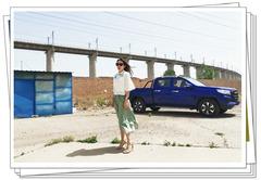 【我和凯程F70的故事】民国风女神助力皮卡新秀长安凯程F70