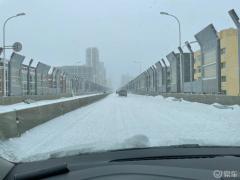 给南方的小伙伴 看看哈尔滨的大雪