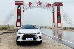【寻找自驾达人】内蒙古新能源俱乐部带你朝圣西藏