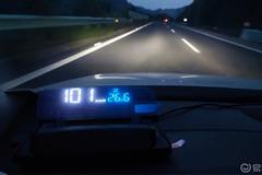 【爱车用品使用分享】自安平显H400G平视显示器的试用测试报告