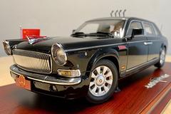 汽车模型收藏界的·NO1红旗-抗战胜利70周年