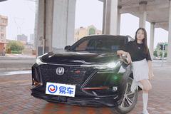 【长安CS系列用车体验】品味生活 小姐姐邂逅长安CS75PLUS