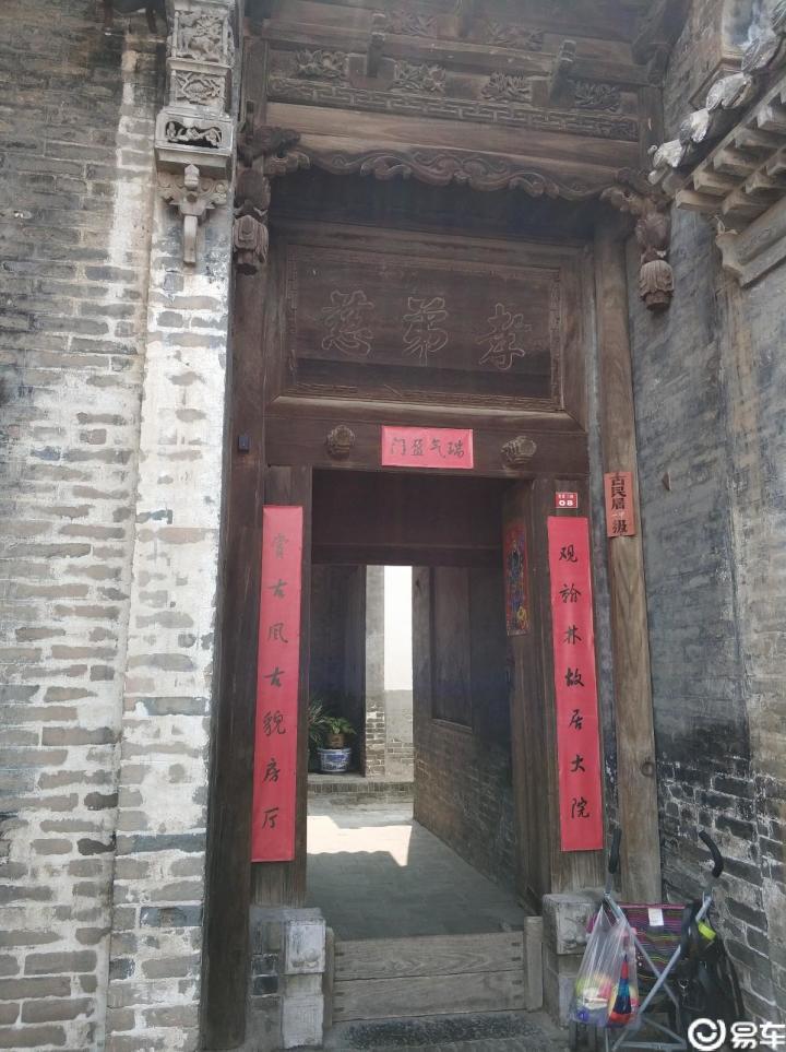 飞驰人生-韩城党家村古建筑群