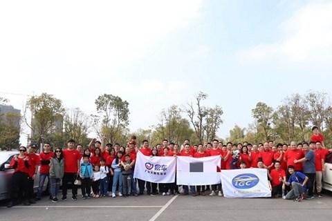 #TGC广东天籁车友会 5周年年度聚会 圆满结束
