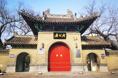 【元旦快乐】 雷版带你游洛阳之一  洛阳周公庙遗址博物馆