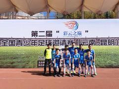 【易起鲨向未来】记录儿子成长点滴之:云南昆明踢球。