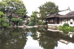 【易起鲨向未来】【青青河边草】南京印象之一瞻园
