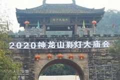【3.8爱车分享日】缅怀伟人,春游神龙山