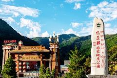 【我的藏区之旅】【离天堂最近的村庄——扎尕那】