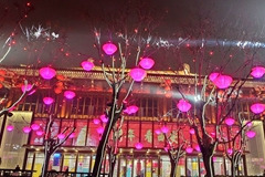 【易起鲨向未来】【青青河边草】小年夜赶上一啵儿同学聚会,美美地观赏西安网红打卡地