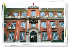【广坛用车汇】有一种大学,叫做人家的大学——魅力长沙湖南大学篇