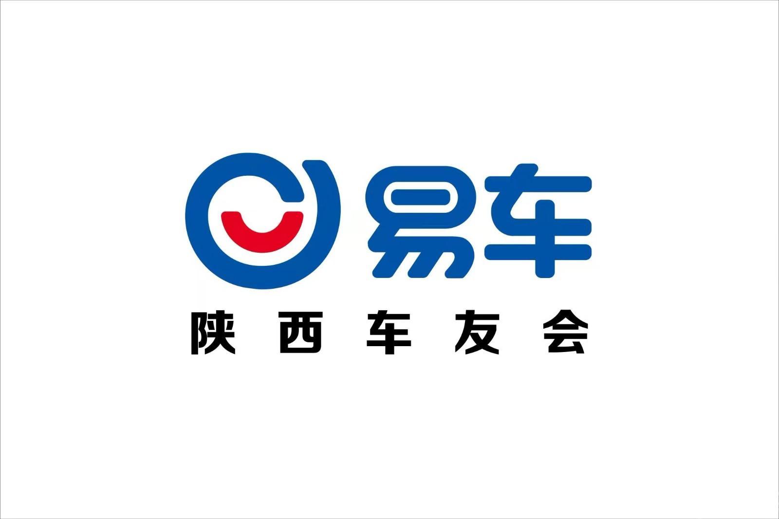 易车陕西论坛2019【迎国庆,展风采】线上主题征文活动招募