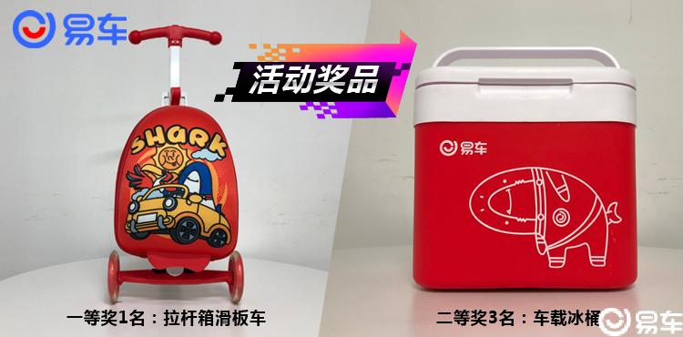 新旅程|快乐国庆po出你的潮生活-2019平安彩票导航网论坛线上征文活动