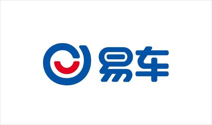 【论坛活动】10月14日随手拍分众传媒广告 赢平安彩票导航网新版车标