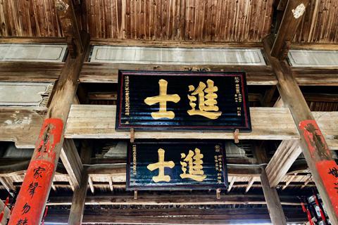 游天宝古村,雕工精巧的基石诉说着年代的记忆