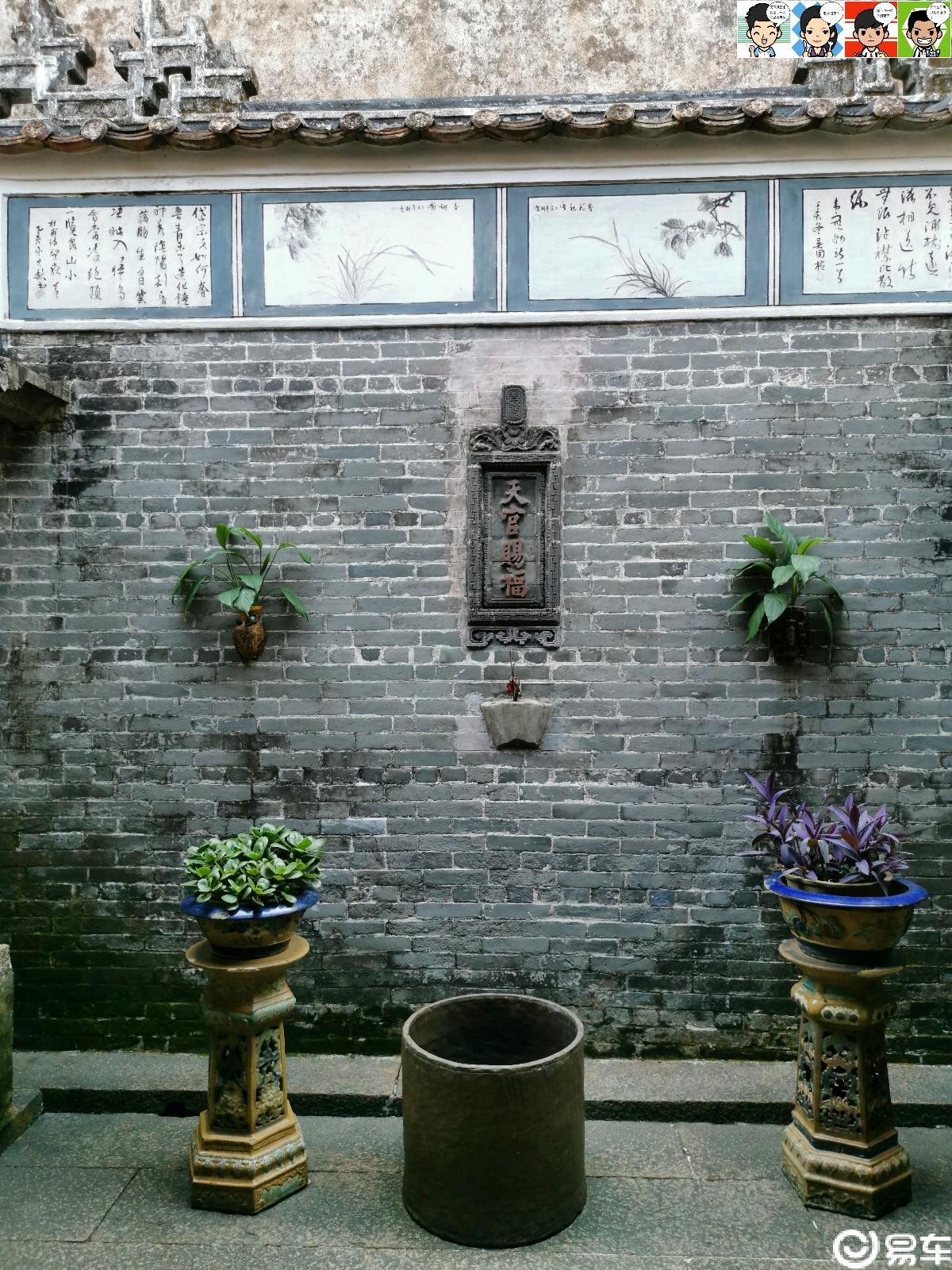 【笑舞狂歌】康庄南海,有为大道——南海康有为故居博物馆一游