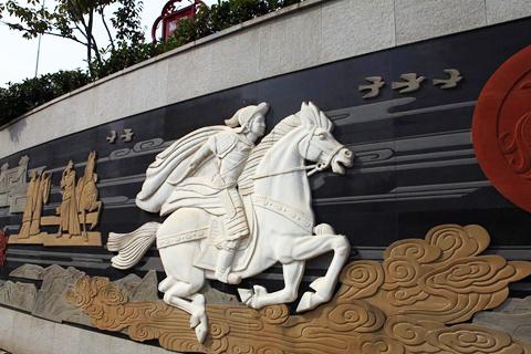 木兰文化公园暮秋之游,聆听巾帼英雄故事