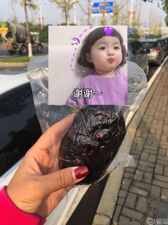 """周末""""易车""""湘阴吃大闸蟹活动圆满成功"""