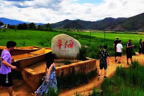 游茶马古道和丽江古城的夜景,让生活放慢脚步