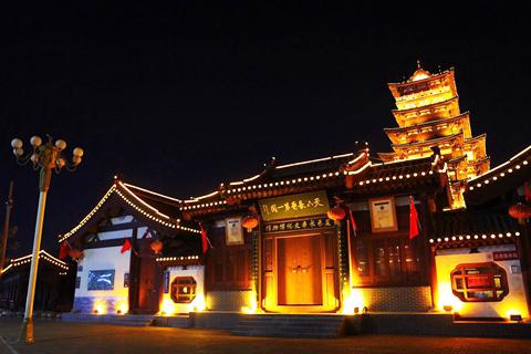 观中华长寿第一阁,习中国孔祖八千年文化